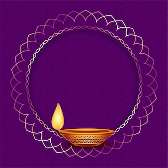 Design diwali diya com moldura dourada