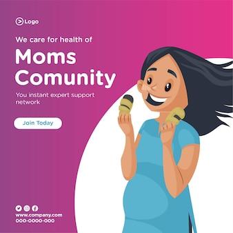Design do banner da comunidade de nós cuidamos da saúde das mães com mulher grávida comendo frutas