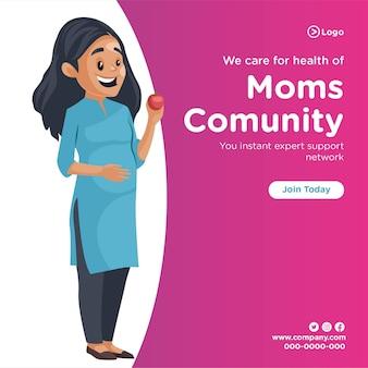 Design do banner da comunidade de nós cuidamos da saúde das mães com uma mulher grávida comendo uma maçã