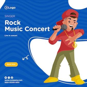 Design do banner do concerto de rock ao vivo do cantor
