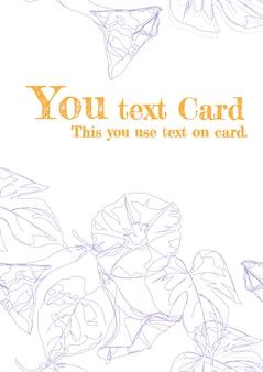 Design do cartão morning glory.