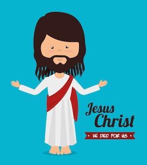 Design do cristianismo.