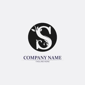 Design do logotipo da letra s corporativa da empresa