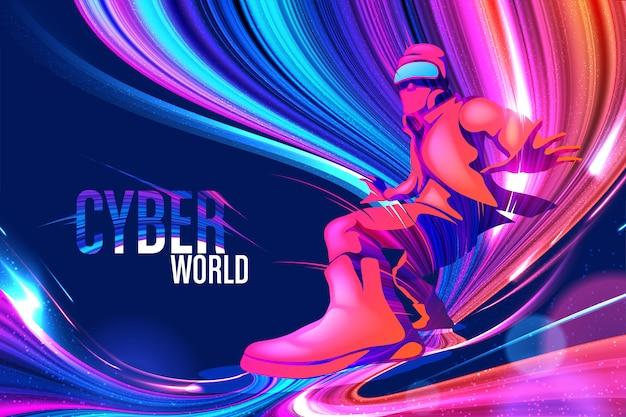 Design do tema de faixas de luz cibernética