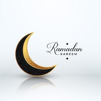 Design dourado islâmico ramadan kareem