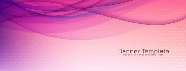 Design elegante de banner abstrato com ondas coloridas
