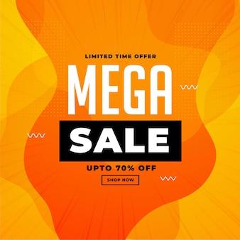 Design elegante de banner amarelo laranja mega venda