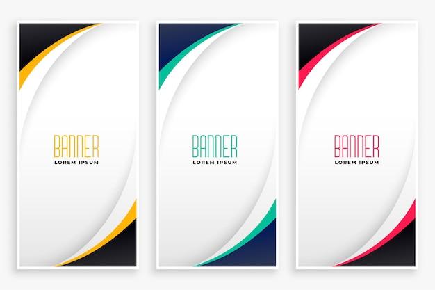 Design elegante de banner de onda empresarial