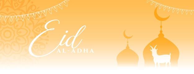 Design elegante de banner do festival muçulmano eid al adha