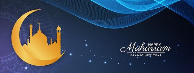 Design elegante de banner ondulado happy muharram