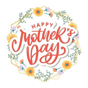 Design elegante de cartão com texto estiloso dia das mães em flores coloridas