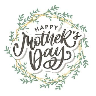 Design elegante de cartão com texto estiloso dia das mães