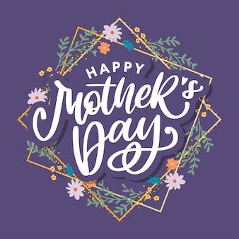 Design elegante de cartão de felicitações com texto estiloso do dia das mães em flores coloridas