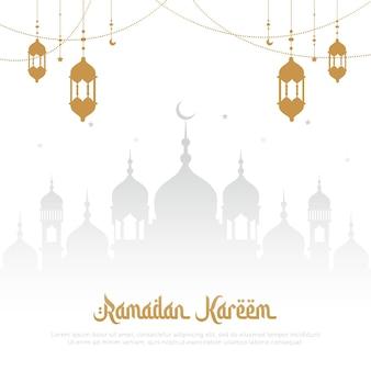 Design elegante de cartão ramadan kareem