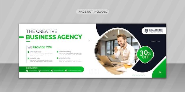 Design elegante de foto de capa do facebook ou design de banner da web