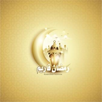 Design elegante de ramadan kareem fundo