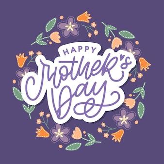 Design elegante de saudação com texto estiloso dia das mães em flores coloridas