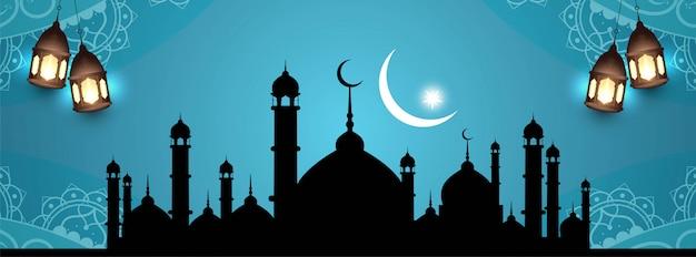 Design elegante elegante bandeira islâmica eid mubarak