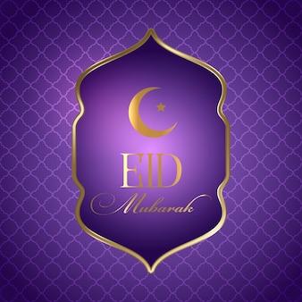 Design elegante para eid mubarak