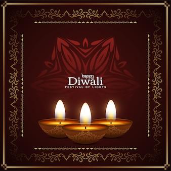 Design étnico elegante do happy diwali festival