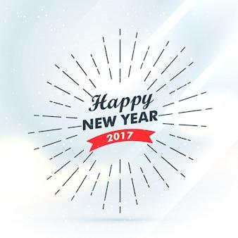 Design feliz novo ano de 2017 no fundo nevado