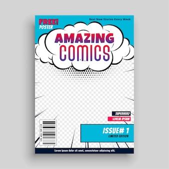 Design incrível de modelo de página de capa de quadrinhos