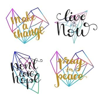 Design inspirador de letras. ilustração do vetor.