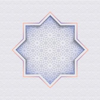 Design islâmico de estrela estilizada - ornamento geométrico em estilo árabe