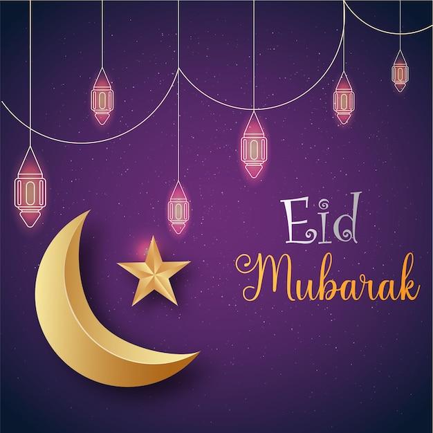 Design islâmico decorativo de eid mubarak com lua crescente