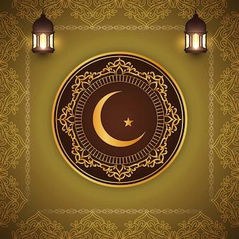 Design islâmico elegante de eid mubarak