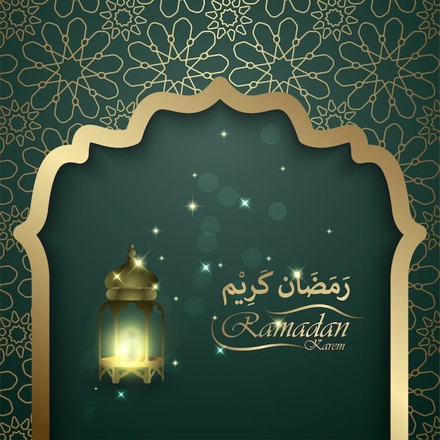 Design islâmico ramadan kareem lanterna árabe e ilustração islâmica de caligrafia