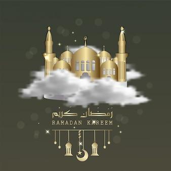 Design islâmico ramadan kareem saudação e mesquita islâmica ilustração