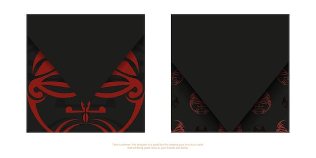 Design luxuoso de cartão postal na cor preta com máscara do ornamento dos deuses. cartão de convite de vetor com lugar sob o seu texto e rosto em ornamentos de estilo polizeniano.