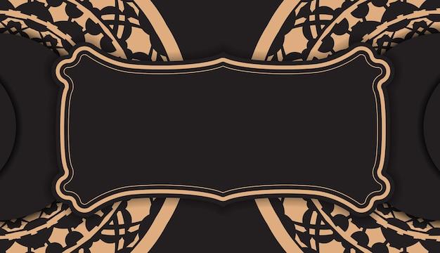 Design luxuoso de um postal a preto com motivos gregos. design de cartão de convite com espaço para o seu texto e ornamentos vintage.