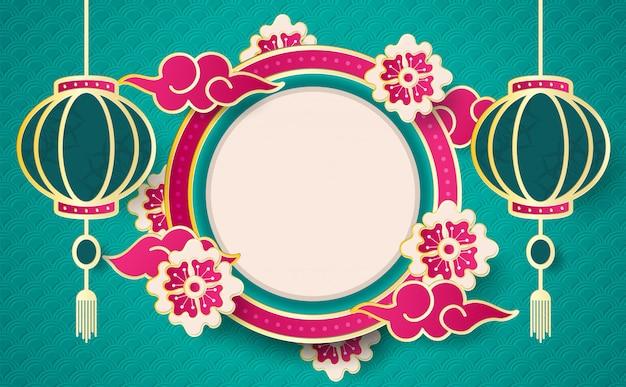 Design moderno chinês com estilo de papel de arte elemento flor