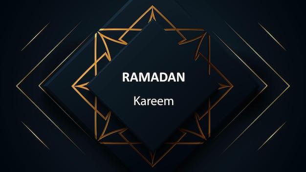 Design moderno criativo com padrão geométrico de ouro árabe em plano de fundo texturizado