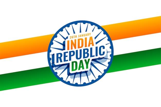 Design moderno da bandeira do dia da república da índia