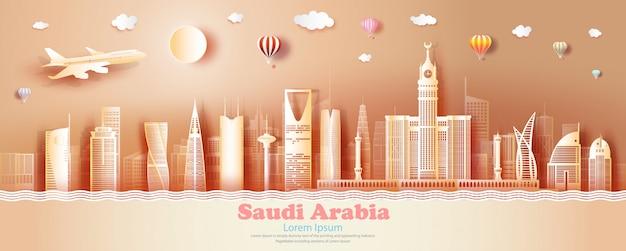 Design moderno de brochura de negócios. viagem à arábia saudita com edifício moderno.