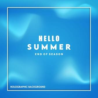 Design moderno de fundo de verão holográfico