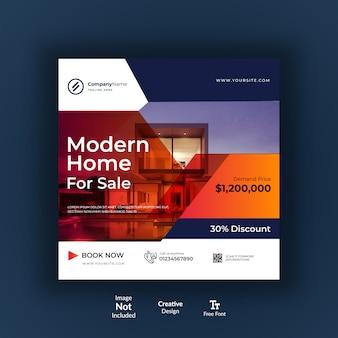 Design moderno de mídia social imobiliária