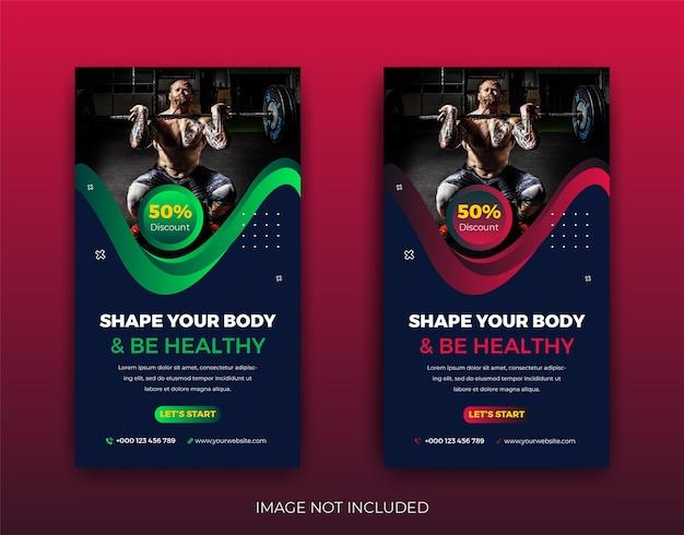 Design moderno do modelo da história do instagram da agência de ginástica e condicionamento físico
