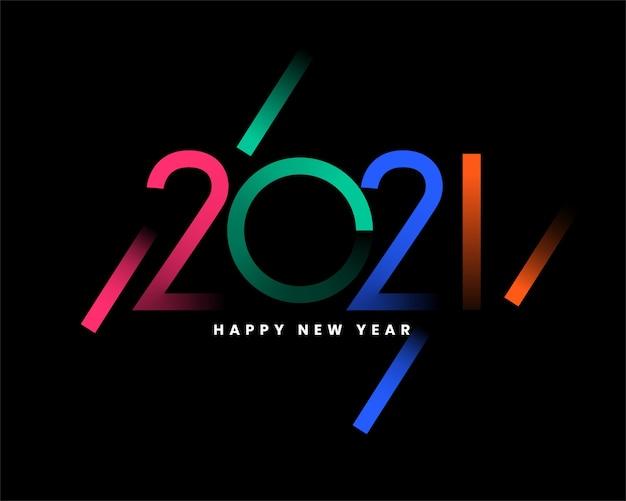 Design moderno e elegante de feliz ano novo de 2021