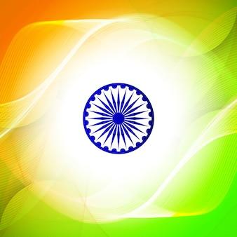 Design ondulado ondulado do fundo do tema da bandeira indiana