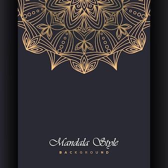 Design ornamental de mandala de luxo