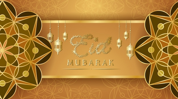 Design para cartão de eid mubarak festival muçulmano