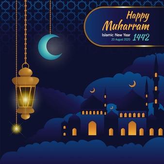 Design plano com o tema da véspera de ano novo islâmico 1442 iluminado no escuro.