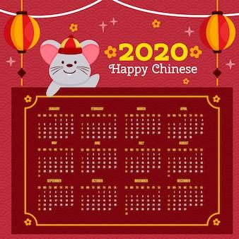 Design plano de ano novo chinês calendário