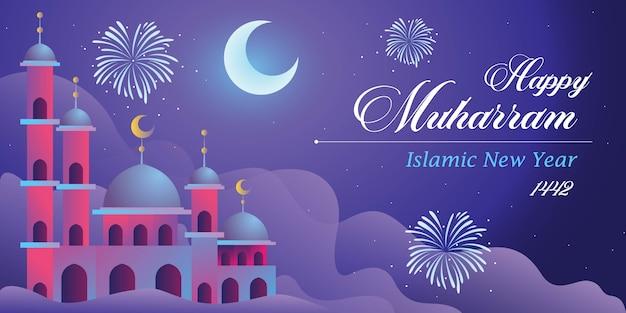 Design plano de banner com o tema do ano novo islâmico de 1442, com a cúpula da mesquita da lua dourada.