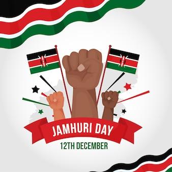 Design plano de feriado do dia de jamhuri