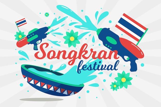 Design plano de fundo divertido songkran